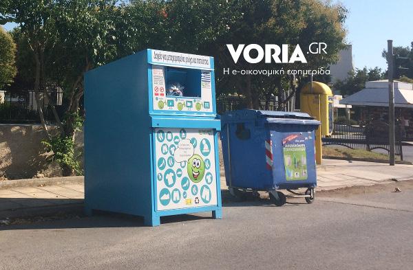 7a29bc78f43 Κάδους ανακύκλωσης για ρούχα και παπούτσια βάζει ο δήμος ...