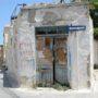 Υπεγράφη το Σχέδιο ΠΔ για το ρυτομικό της Αγ. Τριάδας στο Ηράκλειο